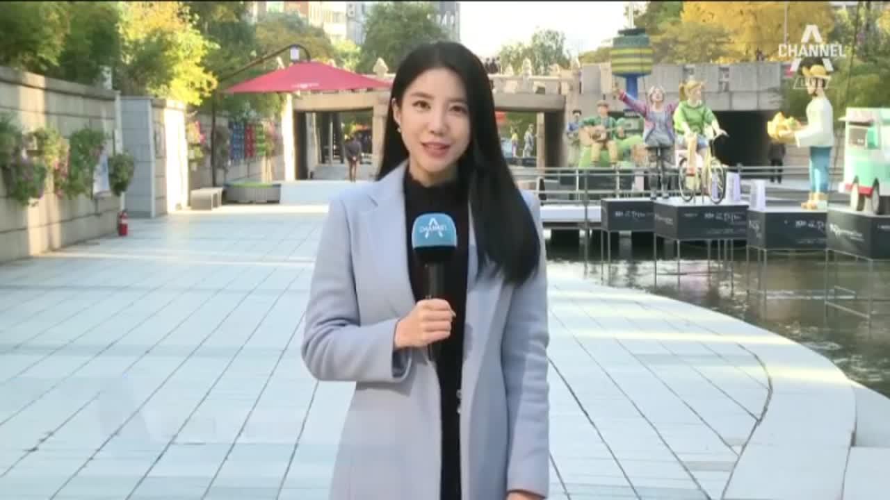 [날씨]전국 맑고 쌀쌀…미세먼지 농도 '보통'