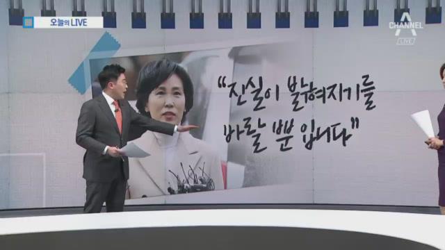 12월 4일 뉴스A LIVE 주요뉴스