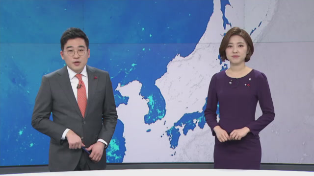 12월 4일 뉴스A LIVE 클로징