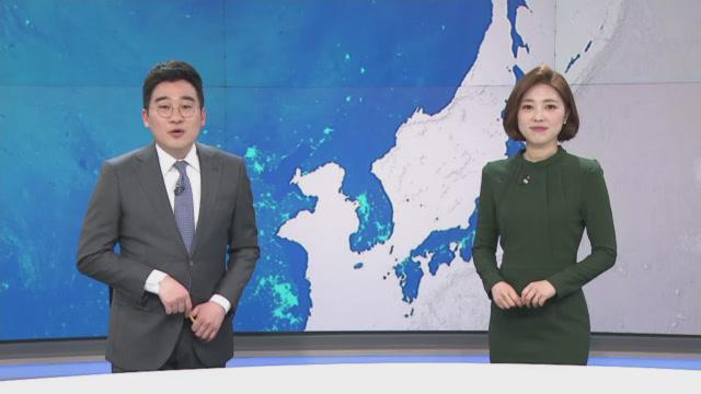 3월 5일 뉴스A LIVE 클로징
