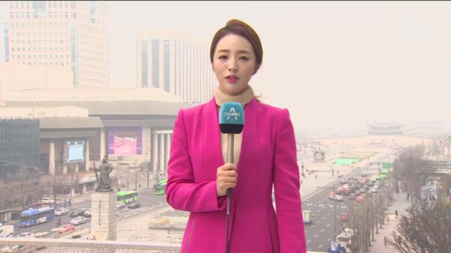 [날씨]숨 막히는 '경칩'…전국 미세먼지 '매우 나쁨'