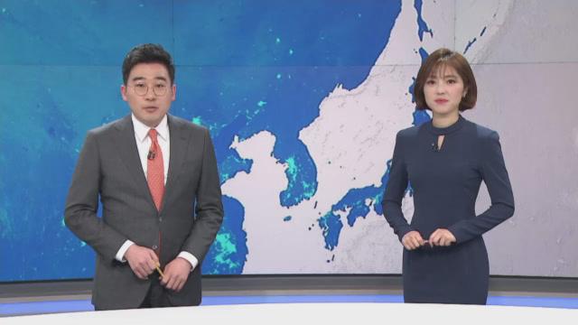 3월 28일 뉴스A LIVE 클로징