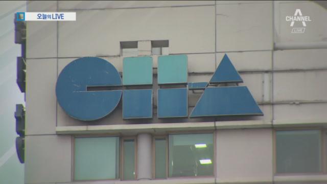 4월 15일 뉴스A LIVE 주요뉴스