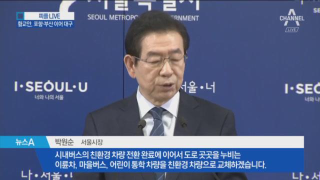 총선, 1년 앞으로…'민심잡기 전쟁' 시작