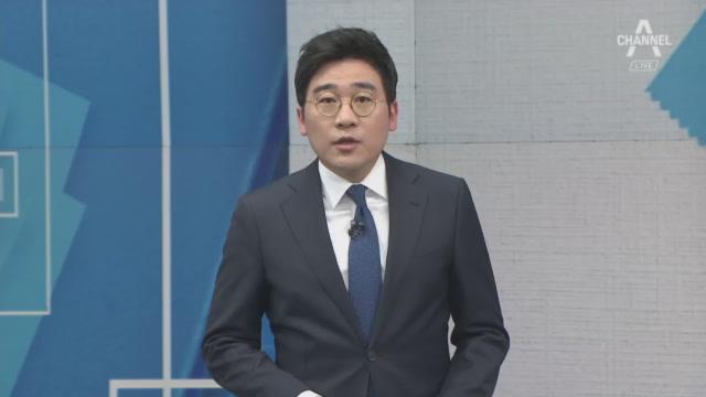 4월 25일 뉴스A LIVE 주요뉴스