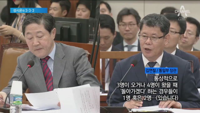 """[333 뉴스] 김연철의 '동문서답'…""""저도 경계병 출...."""