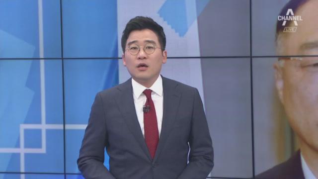 7월 3일 뉴스A LIVE 오늘의 주요뉴스