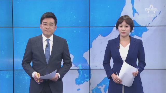 7월 12일 뉴스A LIVE 주요뉴스