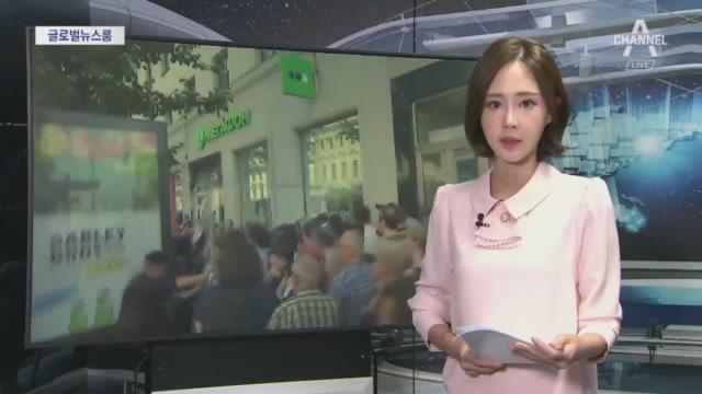 [글로벌 뉴스룸]러시아 모스크바서 반정부 시위…1300....