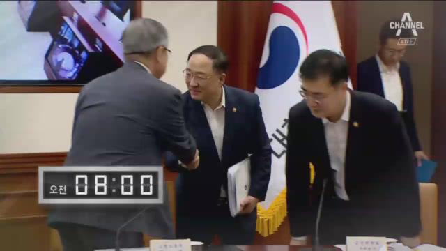 8월 14일 뉴스A LIVE 주요뉴스