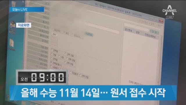8월 22일 뉴스A LIVE 주요뉴스