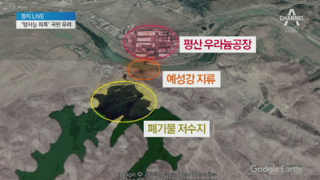 北 방사능 폐기물 서해 유입 가능성…정부 대처는?