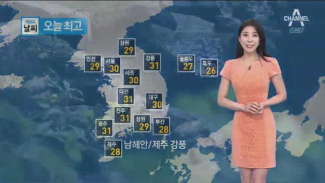 [날씨]서울 등 수도권 맑음…충청 이남 '강한 비'