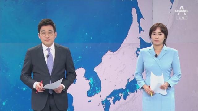 9월 25일 뉴스A LIVE 주요뉴스