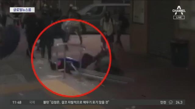 [글로벌 뉴스룸]홍콩 경찰, 18살 남학생에 실탄…시위....