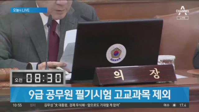 10월 29일 뉴스A LIVE 주요뉴스