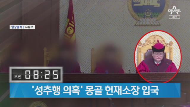11월 6일 뉴스A LIVE 주요뉴스