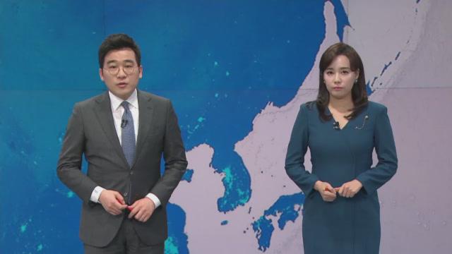 11월 6일 뉴스A LIVE 클로징
