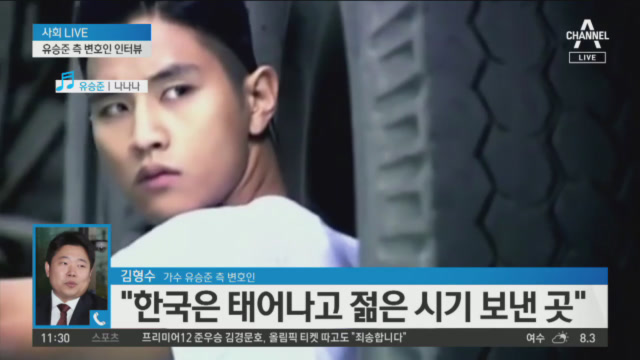 유승준, '비자 거부' 승소 후 반응은?