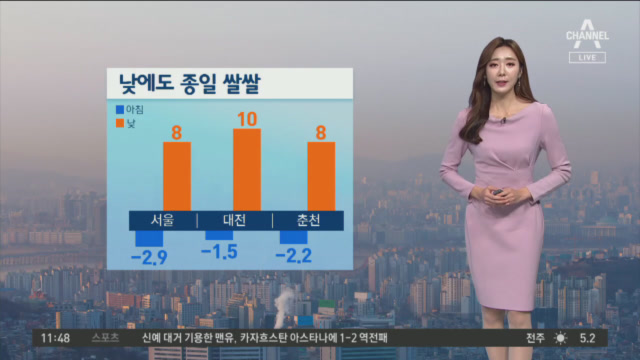 [날씨]내일 오후부터 '흐림'…주말 전국 '비'