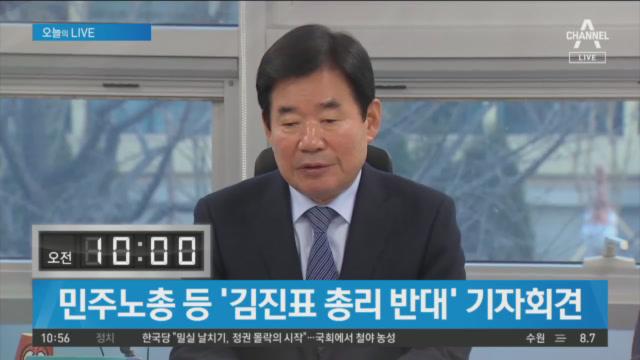 12월 11일 뉴스A LIVE 주요뉴스