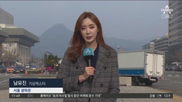 [날씨]전국 미세먼지 '나쁨'…퇴근길 찬바람 불며 추위