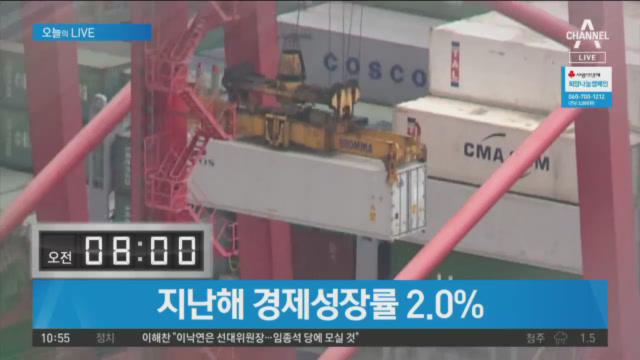 1월 22일 뉴스A LIVE 주요뉴스