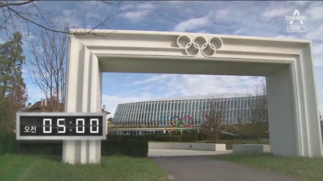 3월 24일 뉴스A LIVE 주요뉴스
