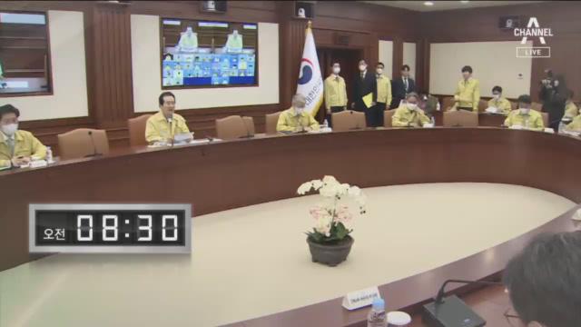 4월 24일 뉴스A LIVE 주요뉴스