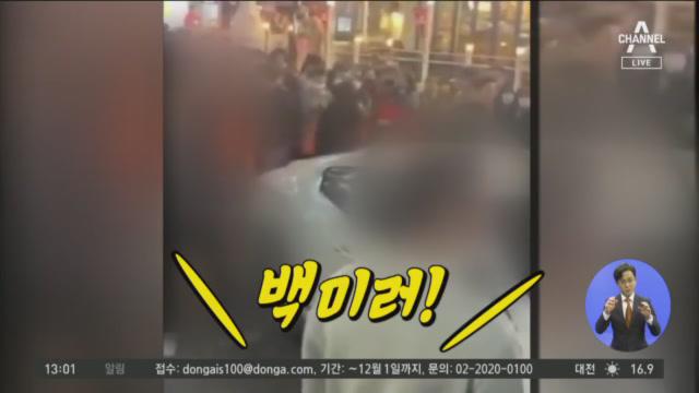 [화나요 뉴스]또 차량 훼손·운전자 폭행…외제차 수난 ....