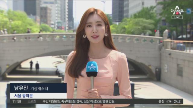 [날씨]오늘도 초여름 더위…서울 26도·대구 30도