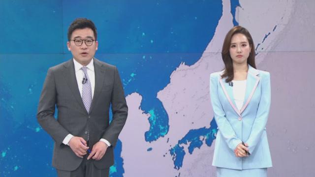 5월 4일 뉴스A LIVE 클로징
