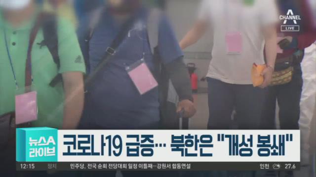 7월 26일 뉴스A 라이브 주요뉴스