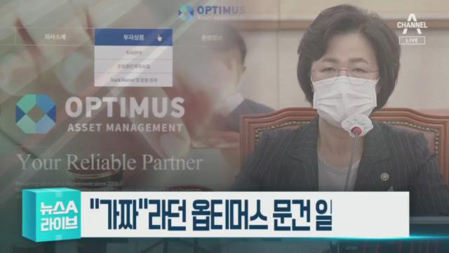 10월 14일 뉴스A 라이브 주요뉴스