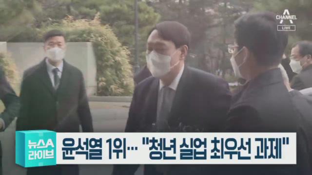 4월 13일 뉴스A 라이브 주요뉴스