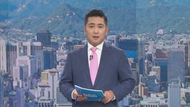 6월 16일 뉴스A 라이브 클로징