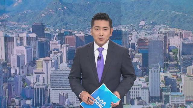7월 23일 뉴스A 라이브 클로징