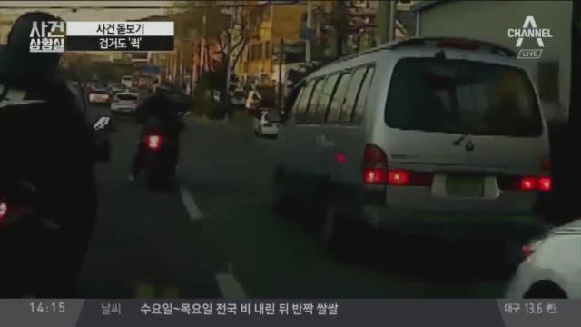 승용차와 추격전 벌인 오토바이…무슨 일?