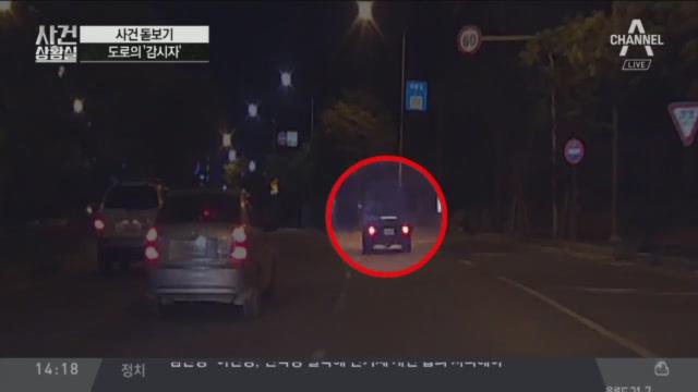 """""""음주운전 의심 차량이…"""" 경찰 신고 후 추격"""