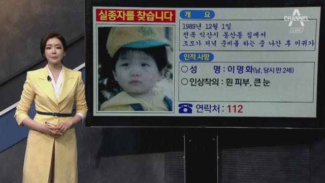 5월 20일 사건상황실 클로징