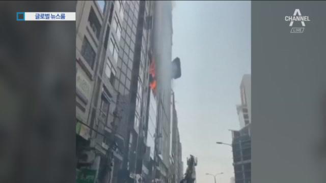 """[글로벌 뉴스룸] 방글라데시 고층건물 불…""""19명 이상...."""