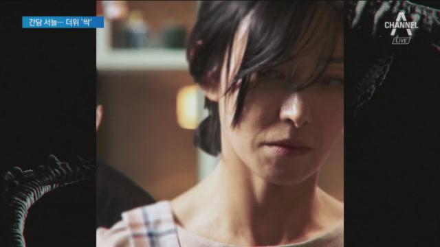 현실 속 색다른 긴장감…늦더위 잡을 한국 공포영화 습격