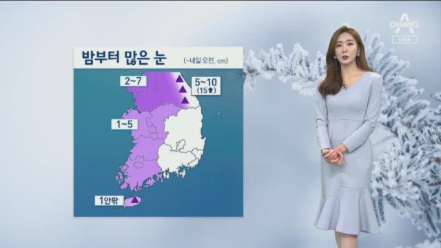 [날씨]내일 기온 '뚝'…미세먼지 '보통'