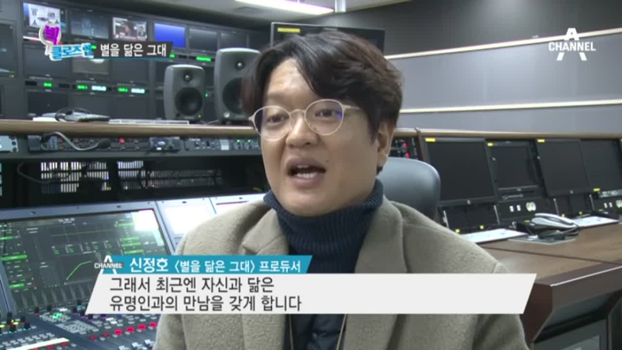 '채널A 시청자 마당' 268회