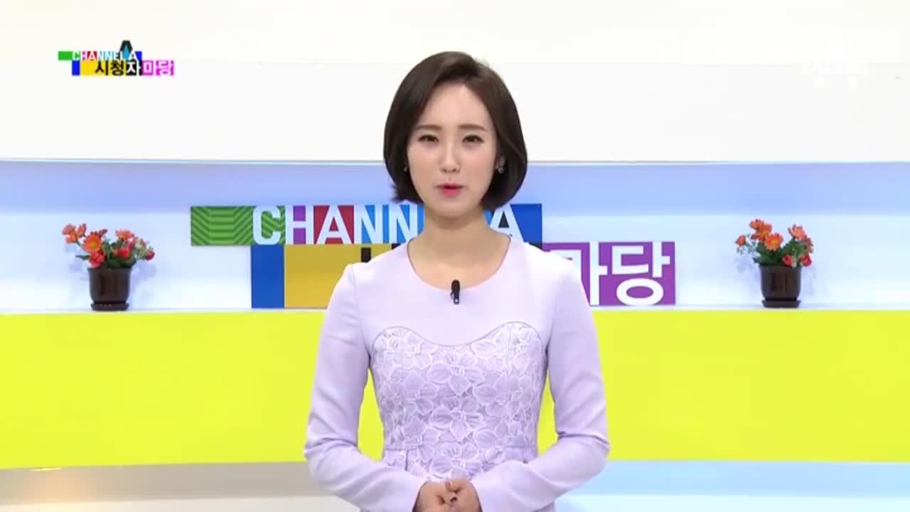 '채널A 시청자마당' 272회