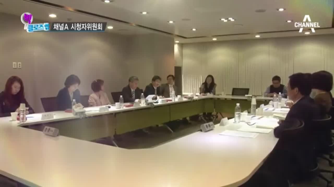 '채널A 시청자마당' 282회