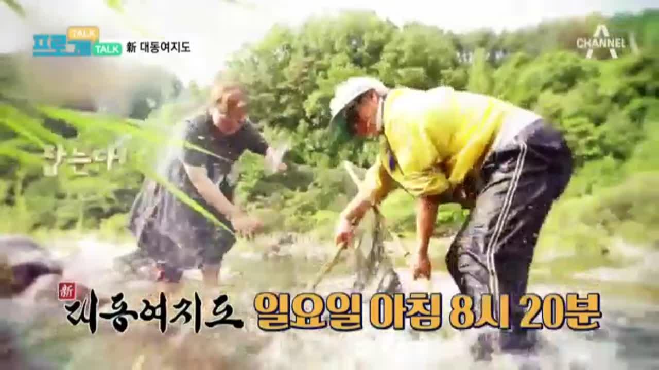 '채널A 시청자 마당' 293회