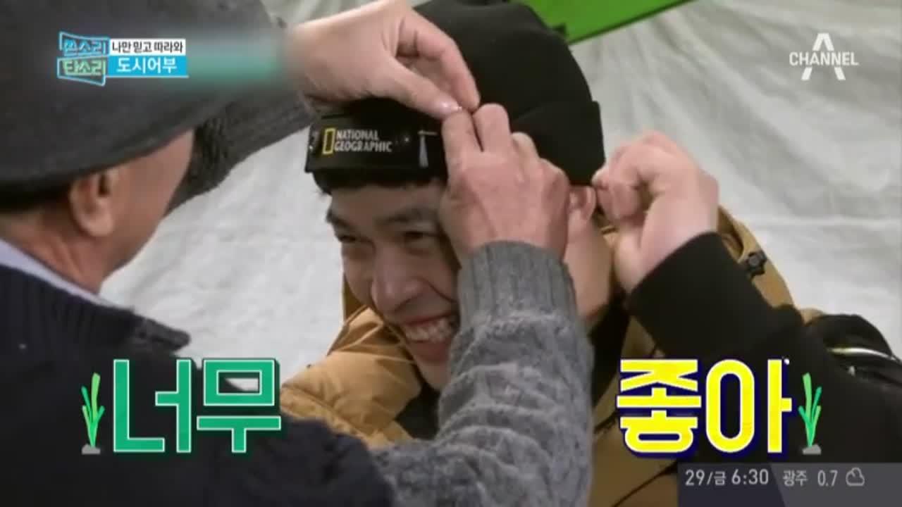 '채널A 시청자 마당' 317회