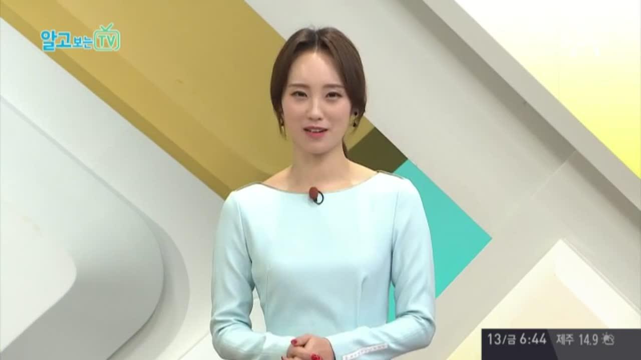 '채널A 시청자 마당' 332회