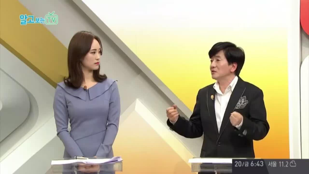 '채널A 시청자 마당' 333회